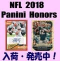 NFL 2018 Panini Honors Football Box