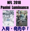 NFL 2018 Panini Luminance Football Box