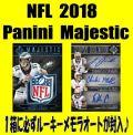 NFL 2018 Panini Majestic Football Box
