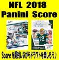 NFL 2018 Panini Score Football Box