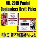 NFL 2019 Panini Contenders Draft Picks Football Box
