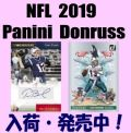 NFL 2019 Panini Donruss Football Box
