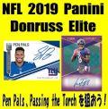 NFL 2019 Panini Donruss Elite Football Box