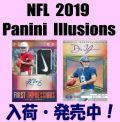 NFL 2019 Panini Illusions Football Box
