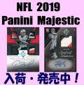 NFL 2019 Panini Majestic Football Box