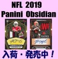 NFL 2019 Panini Obsidian Football Box