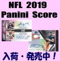 NFL 2019 Panini Score Football Box