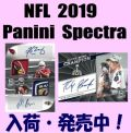 NFL 2019 Panini Spectra Football Box