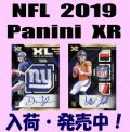 NFL 2019 Panini XR Football Box