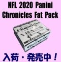 NFL 2020 Panini Chronicles Fat Pack Football Box