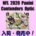 NFL 2020 Panini Contenders Optic Football Box