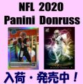 NFL 2020 Panini Donruss Football Box