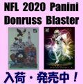 NFL 2020 Panini Donruss Blaster Football Box