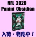 NFL 2020 Panini Obsidian Football Box
