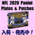 NFL 2020 Panini Plates & Patches Football Box
