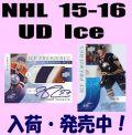 NHL 15-16 UD Ice Hockey Box