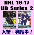 NHL 16-17 Upper Deck Series 2 Hockey Box