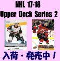 NHL 17-18 Upper Deck Series 2 Hockey Box