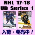 NHL 17-18 Upper Deck Series 1 Hockey Box