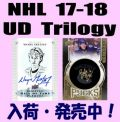 NHL 17-18 UD Trilogy Hockey Box