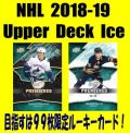 NHL 2018-19 Upper Deck Ice Hockey Box