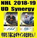 NHL 2018-19 Upper Deck Synergy Hockey Box