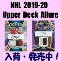 NHL 2019-20 Upper Deck Allure Hockey Box