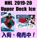 NHL 2019-20 Upper Deck Ice Hockey Box