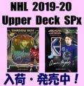 NHL 2019-20 Upper Deck SPx Hockey Box