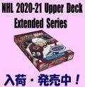 NHL 2020-21 Upper Deck Extended Series Hockey Box