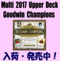 Multi 2017 Upper Deck Goodwin Champions Box
