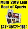Multi 2019 Leaf Best of Sports Box