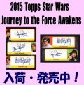 Non-Sports 2015 Topps Star Wars Journey to the Force Awakens Box