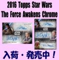 Non-Sports 2016 Topps Star Wars The Force Awakens Chrome Box