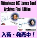 Non-Sports 2017 Rittenhouse 007 James Bond Archives Final Edition Box