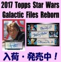 Non-Sports 2017 Topps Star Wars Galactic Files Reborn Box