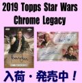 Non-Sports 2019 Topps Star Wars Chrome Legacy Box