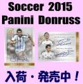 Soccer 2015 Panini Donruss Box