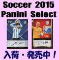 Soccer 2015 Panini Select Box