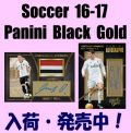 Soccer 16-17 Panini Black Gold Box