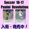 Soccer 16-17 Panini Revolution Box