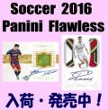 Soccer 2016 Panini Flawless Box