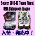 Soccer 2018-19 Topps Finest UEFA Champions League Box