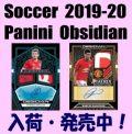 Soccer 2019-20 Panini Obsidian Box