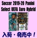 Soccer 2019-20 Panini Select UEFA Euro Hybrid Box
