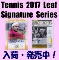Tennis 2017 Leaf Signature Series Box