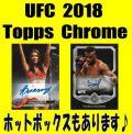 UFC 2018 Topps Chrome Box