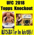 UFC 2018 Topps Knockout Box