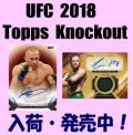 UFC 2018 Topps Knockout Box