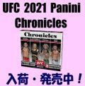 UFC 2021 Panini Chronicles Hobby Box